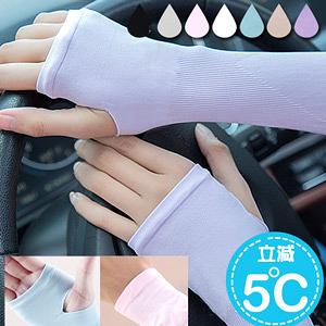 套指型長款束臂套.冰絲涼感防曬袖套.降溫抗UV露指防護手套.高爾夫汽機車服飾配件.推薦哪裡買