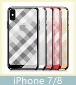 iPhone 7/8 (4.7吋) 寶莉系列 高品質環保TPU納米電鍍 3D鐳雕 透背紋路 保護套 手機殼 手機套 背蓋 背殼
