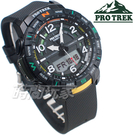 PRO TREK 登山腕錶 PRT-B5...