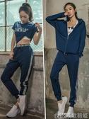 瑜伽服秋冬韓國速干衣寬鬆專業健身房跑步運動套裝女【歌莉婭】