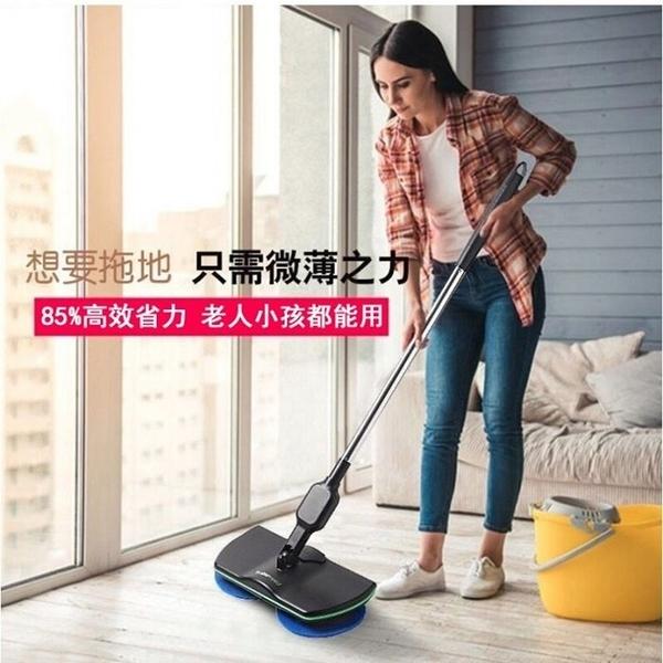 【Love Shop】美國熱賣 新款無線電動旋轉拖把 /可充電掃地機 無線電動旋轉拖把 Spin Maid