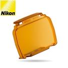 又敗家Nikon原廠濾色片橘色燈泡色濾色片SZ-2TN支撐架硬式閃燈濾色片適SB-910閃光燈色溫片SB-900