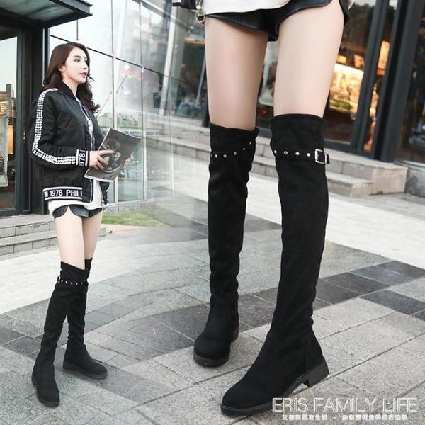 靴子女秋款中跟長靴過膝女粗跟彈力瘦瘦靴磨砂長筒靴女修腿廋 艾瑞斯居家生活
