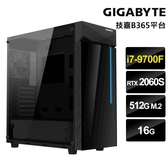 【技嘉平台】I7 八核{交戰生死007}RTX2060S獨顯效能電腦(I7-9700F/16G/512G SSD/RTX2060S)