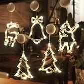 裝飾品場景布置店面店鋪創意小掛飾櫥窗樹掛件氛圍裝扮【全館免運】