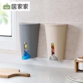 居家家抽取式塑料收納盒家用壁掛垃圾袋盒子廚房雜物塑料袋整理盒 瑪麗蘇