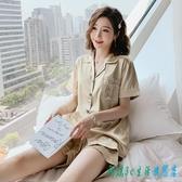 睡衣女2020夏冰絲短袖兩件套寬鬆韓版性感甜美夏季薄款可外穿家居服裝 OO7687『科炫3C』