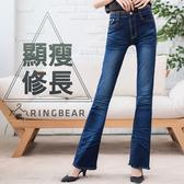 中大尺碼--獨特魅力褲頭豹紋拼接刷白壓皺褶喇叭牛仔長褲(XL-7L)-N99眼圈熊中大尺碼