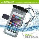 平廣 Avantree Walrus 防水袋 防水 袋 手機防水袋 臂帶 臂套 ( 頸掛式吊繩 可接防水耳機 臂條