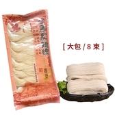 金德恩 台灣製造【馬家麵線】一組4包 純手工麵線 (350G/包)