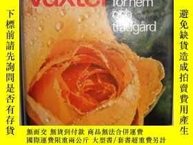 二手書博民逛書店Prydnads罕見växter för hem och trädgårdY13390 出版1977