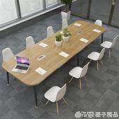 簡易長條小型會議桌6人10現代簡約辦公桌長方形時尚長桌桌椅組合qm    橙子精品