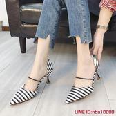包頭涼鞋女仙女風夏季新款條紋斑點淺口尖頭單鞋細跟高跟鞋潮CY潮流站