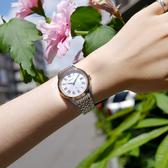 SEIKO 精工 / V147-0CR0K.SUT394J1 / LUKIA 太陽能 鑽石 日期 防水100米 不鏽鋼手錶 銀白x鍍玫瑰金 34mm