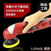 12V鋰電充電拋光機 家用車用地板沙發打蠟機迷你打磨機無線 igo樂活生活館