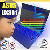 ® Ezstick 抗藍光 ASUS UX301 特殊規格 防藍光螢幕貼