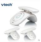 電話機 VTech偉易達2033創意無繩...