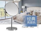 8英寸化妝鏡台式簡約超大號公主鏡雙面鏡放大 鏡子書桌宿舍梳妝鏡HM  范思蓮恩