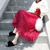 降價兩天 秋冬紅色愛心波點亮絲半身裙女 中長款百搭A字百褶裙