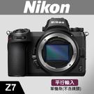 【平行輸入】 NIKON Z7 單機身 全片幅無反微單 4575 萬像素 9fps (W12)