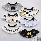 圍兜 棉質360度圓形寶寶圍嘴韓國豪華嬰兒口水巾兒童時尚印花圍兜 12款