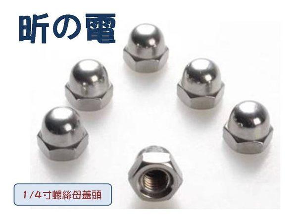 【世明國際】攝相機配件支架Gopro 螺絲配件螺帽 Hero4 3+2 塑料支架螺絲螺帽