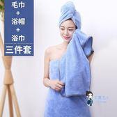 浴巾 吸水浴巾浴帽比棉質 柔軟成人加大加厚浴巾男女情侶毛巾浴巾套裝 多色
