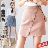 大銀釦A字牛仔褲裙(4色)M~2XL【831825W】