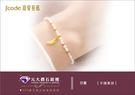 ☆元大鑽石銀樓☆J'code真愛密碼『羽翼』珍珠金手鍊-單排 *情人節、生日禮物*