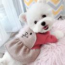 腮紅小兔呢子裙寵物服飾泰迪博美幼犬狗狗衣服秋冬裝貓咪衣服秋季
