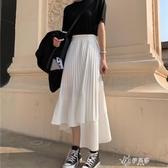 新款夏天顯瘦長裙遮胯高腰a字裙子不規則半身裙女春秋百褶裙 伊芙莎