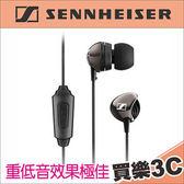 SENNHEISER 聲海 CX275S 耳塞式 耳機麥克風,宙宣代理