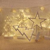 圣誕節桌面創意擺件發光飾品迷你圣誕樹五角星燈led小夜燈裝飾 巴黎春天