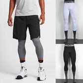 高彈力男緊身褲七分褲籃球跑步運動打底褲健身跑步訓練速干壓縮褲 【雙12限時8折】