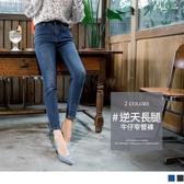《BA5461》側腰鬆緊質感刷色牛仔窄管褲 OrangeBear