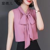 无袖雪纺上衣女2021夏季新款百搭薄款蝴蝶结系带露肩宽松洋气衬衣