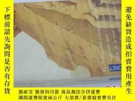 二手書博民逛書店法文原版罕見La Loi Do Desert (French Edition)Y7215 Christian