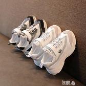 兒童鞋女童運動鞋男童跑步鞋休閒鞋子 E家人