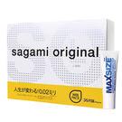 【愛愛雲端】相模元祖 Sagami 002 超激薄L-加大保險套 36入+ MAX SIZE 瀟灑男士保陽凝膠10ml