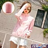 防曬衫 ins女2020新款夏季短款修身薄款透氣長袖外套休閒上衣潮 百分百