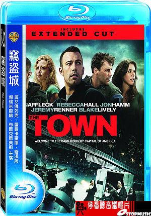 【停看聽音響唱片】【BD】竊盜城 Town