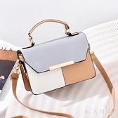 包包女2020新款韓版百搭大容量小方包網紅女包時尚單肩斜挎手提包 EY11691 【MG大尺碼】