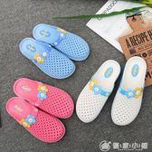 洞洞鞋 包頭半拖鞋女新款鏤空洞洞鞋潮防滑夏季平底居家浴室涼拖 優家小鋪