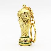 足球迷2018俄羅斯世界杯用球紀念品電視之星18獎杯鑰匙扣   LannaS