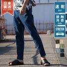 【ZIP FIVE】棉麻九分褲 錐形褲...