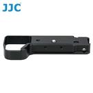 又敗家JJC索尼Sony副廠HG-A7R4相機a7S III手把II手柄a7R IV握把 a7 3 4手柄2 M2 M3 M4
