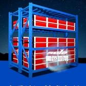 貨架 置物架多層倉儲展示架自由組合儲物家用多功能鐵架子T