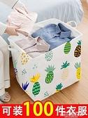收納袋 收納袋子超大容量裝衣物棉被子搬家家用衣服打包神器整理袋直營 新品 LX