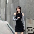 露肩針織連身裙秋冬修身性感包臀裙內搭打底小黑裙【左岸男裝】