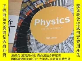 二手書博民逛書店Physics罕見FOR THE IB DIPLOMA 2014editionY15335